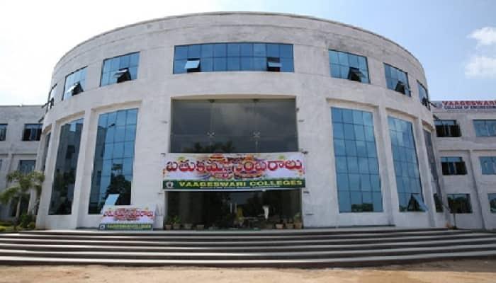 Shri Vaageshwari Ayurvedic Medical College Karimnagar