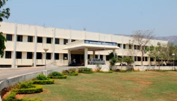 Sri Venkateshwara Ayurvedic College & Hospital Tirupati