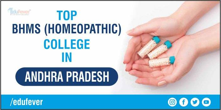 TOP BHMS COLLEGE IN ANDHRA PRADESH