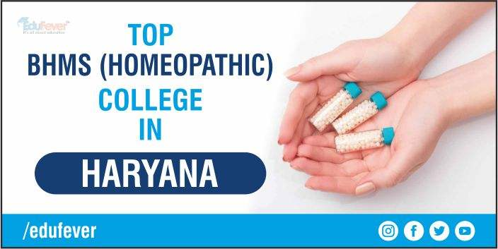 TOP BHMS COLLEGE IN HARYANA