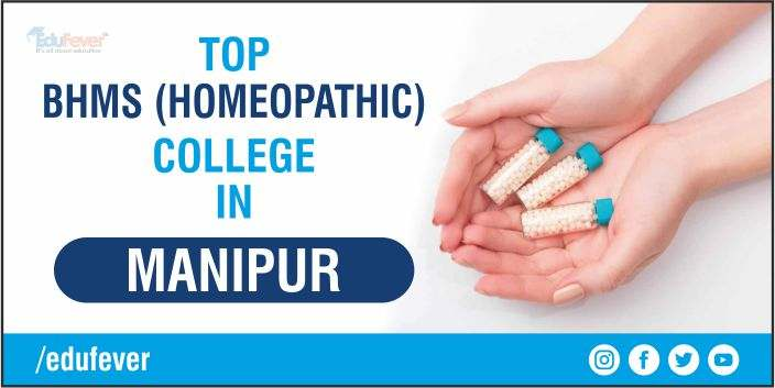 TOP BHMS COLLEGE IN MANIPUR