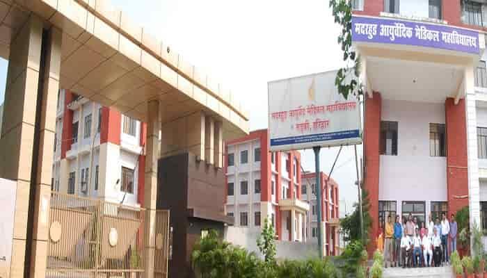 mother hood ayurvedic college
