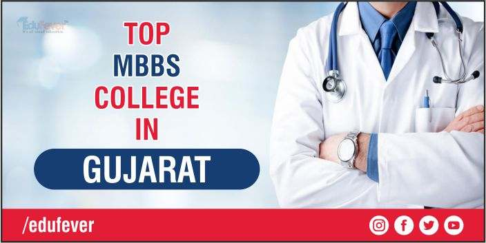 Top Medical College in Gujarat