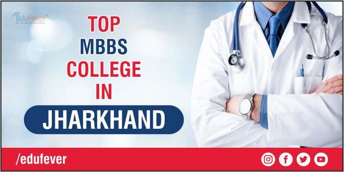 Top Medical College in Jharkhand