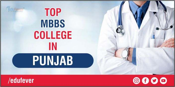Top Medical College in Punjab