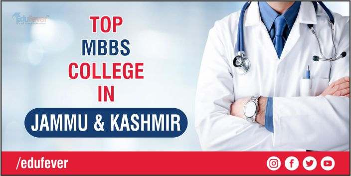 Top Medical College in Jammu & Kashmir