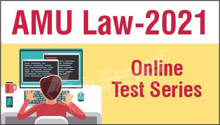 AMU LAW online Test Series