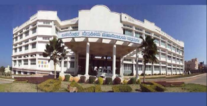 BMCH Chitradurga