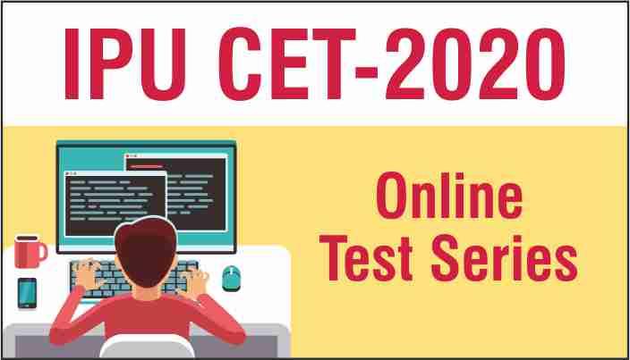 IPU CET Online Test Series