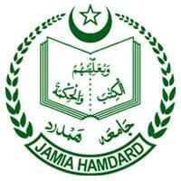 Jamia_Hamdard_logo