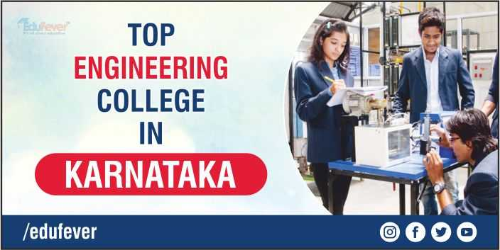 Top Engineering College in Karnataka