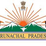 Arunachal Pradesh Seal Logo