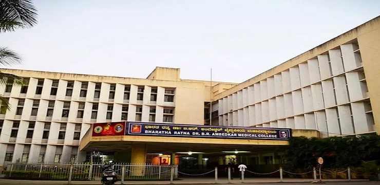 Dr Baba Saheb Ambedkar Medical College and Hospital Delhi