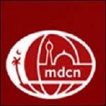 Malik Deenar Nursing College