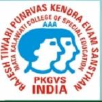 Mata Kalawati College of Special Education