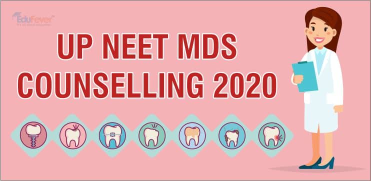 UP NEET MDS counselling