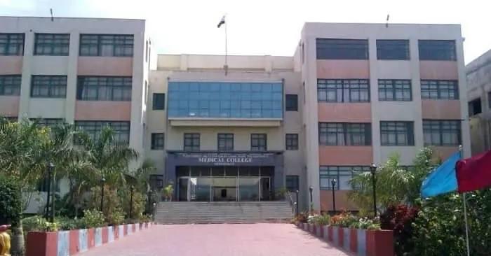 Vitthal Ayurvedic College Ahmednagar