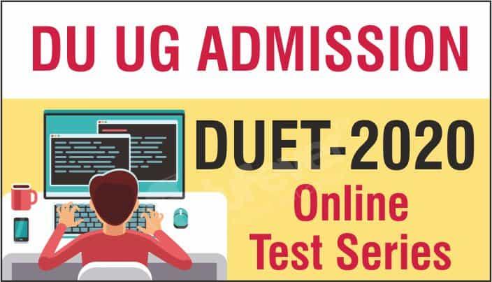 DUET Test Series