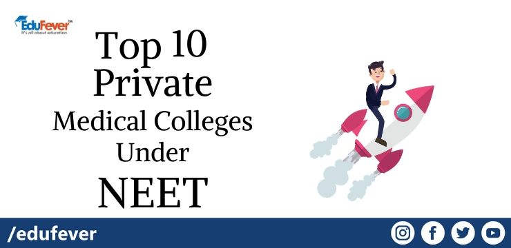 Top 10 Private Medical College