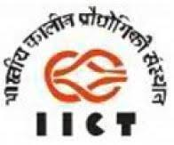 Indian Institute of Carpet Technology - [IICT], Bhadohi ...