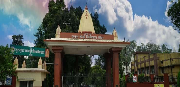 GKV Haridwar