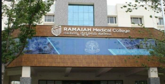 Msrmc Bangalore 2020 21 Admission Fee Courses Cutoff More
