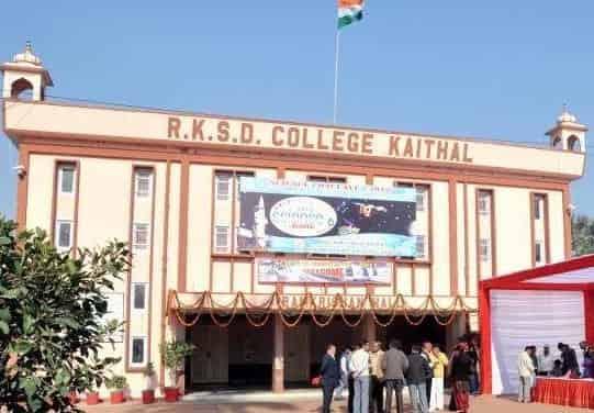 R.K.S.D. College of Pharmacy, Haryana