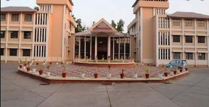 Ranchi University Jharkhand