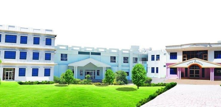 Vivek College of Technical Education(Pharmacy)