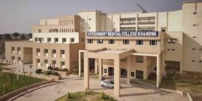 GMC Khandwa