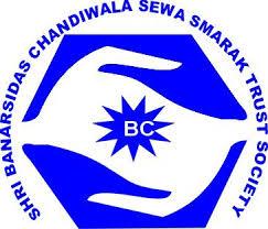 BCIHMCT, New Delhi
