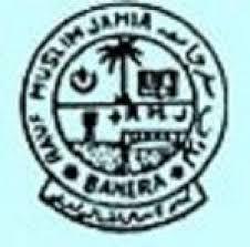 Dr.S.M. Naqui Imam Dental College and Hospital - DSMNIDCH