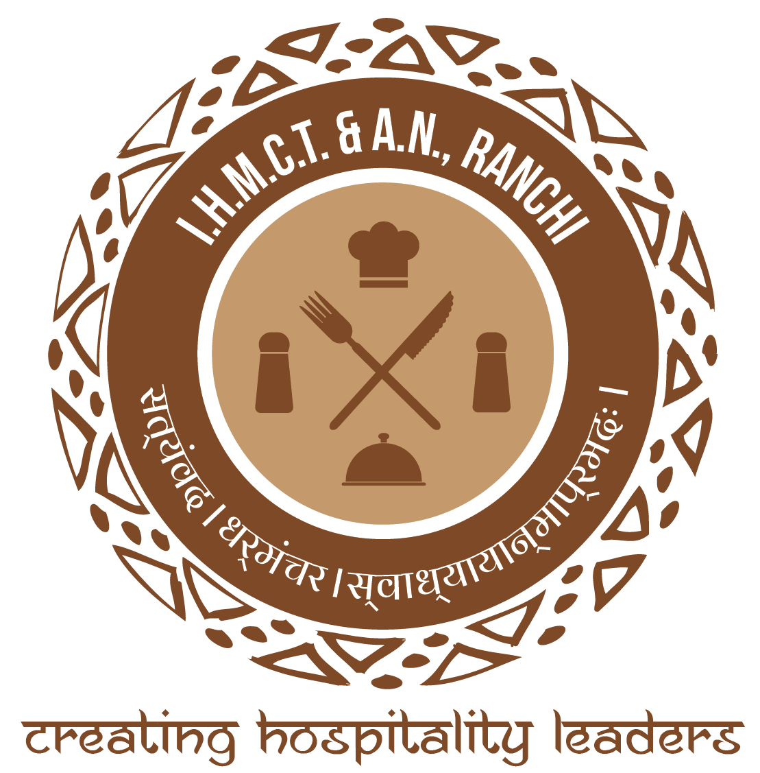 Institute of Hotel Management (IHM), Ranchi