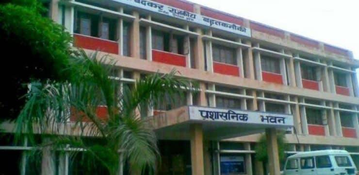 Dr. B.R. Ambedkar Polytechnic College(Hotel)