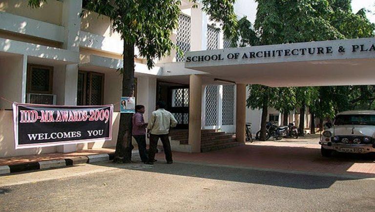 Department of Architecture School Planning, Chennai (DASP Chennai)