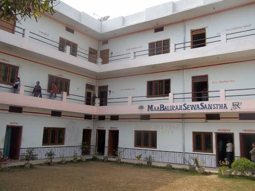 Maa Baliraji Sewa Sanstha, Mirzapur (MBSS Mirzapur)