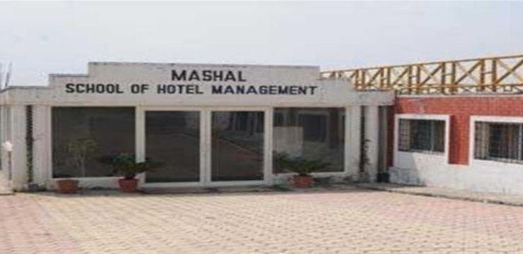 Mashal School of Hotel Management IPS Academy