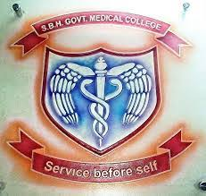 SBHGMC DHULE - 2020 Admission Process, Ranking, Reviews, Affiliations