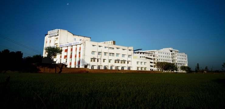 NHMC Agra Image