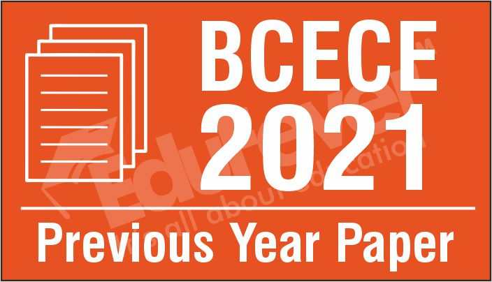 bcece Previous Year paper