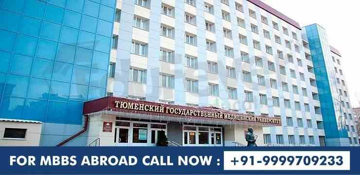 Tyumen State Medical University Russia