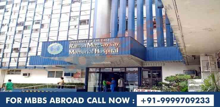 University of Ramon Magsaysay Medical College Philippines