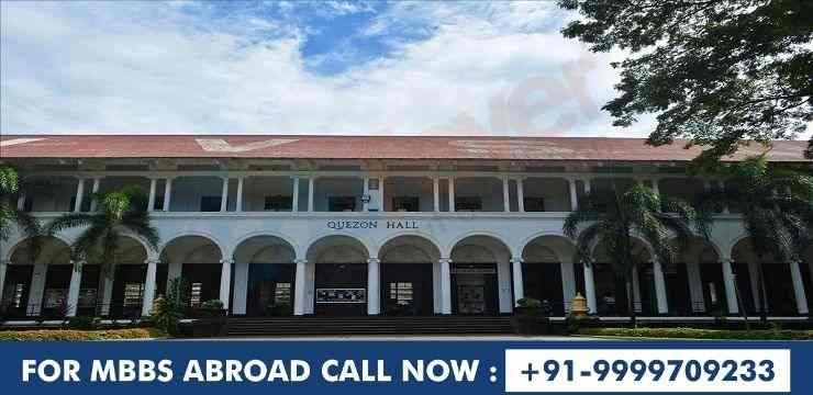 West Visayas State University the Philippines