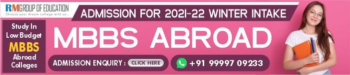 MBBS Abroad 2021 Banner