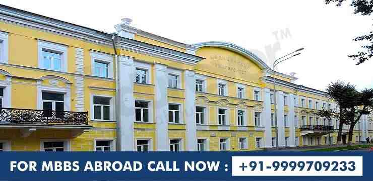 Yaroslavl State Medical University Russia