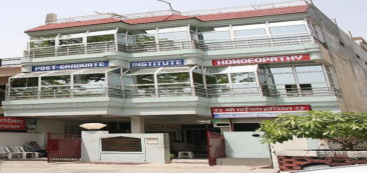 Sri Sainath Post Graduate Institute of Homoeopathy, Allahabad