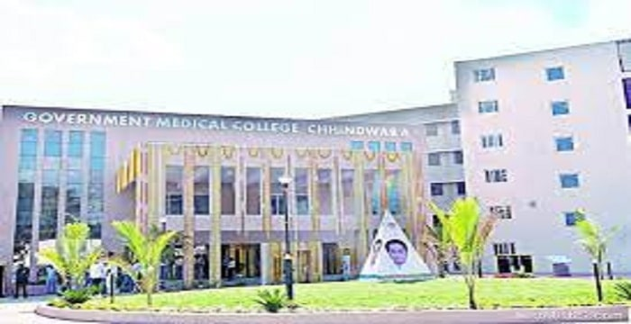 Government Medical College Chhindwara